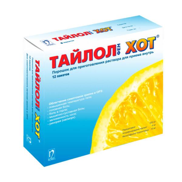 Tailolfen hot